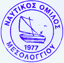 Nautical Club of Mesologgi